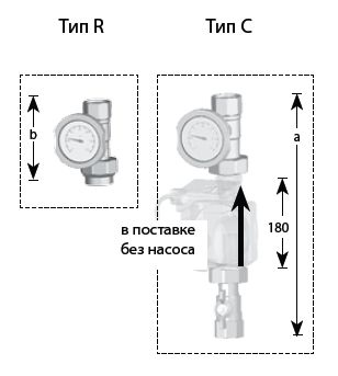 Монтажный комплект Meibes Тип С+R 1 1/4'' без насоса (61129)