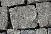 Брусчатка колотая Роговское месторождение