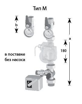 Монтажный комплект с трехходовым смесителем Meibes тип M 1'' без насоса (61827.3)