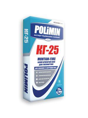 Polimin КГ-25 Монтаж-Гипс белый армирующий клей для гипсокартона