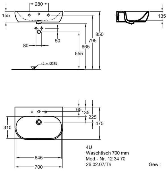 Умывальник Keramag 4U 700 x 475 мм с отверстием под смеситель с переливом