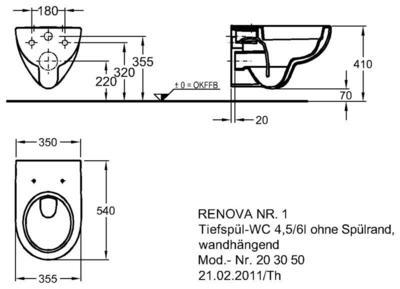Унитаз Keramag Renova Nr. 1 подвесной 4,5/6 л без ободка цены