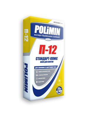 Polimin П-12 Стандарт-Плюс клей для плитки цена