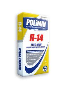 Polimin П-14 Грес-Клей для керамогранита и камня