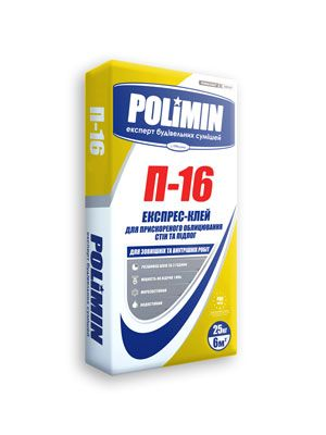 Polimin П-16 Экспресс-Клей для ускоренной облицовки стен и пола