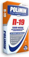 купить Polimin П-19 Тепло-фасад клей для пенополистерола и минеральной ваты