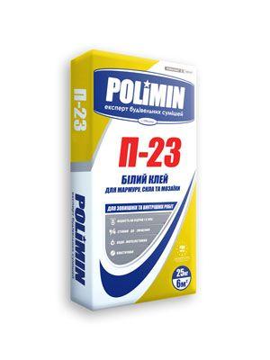 Polimin П-23 Белый клей для мрамора стекла и мозаики