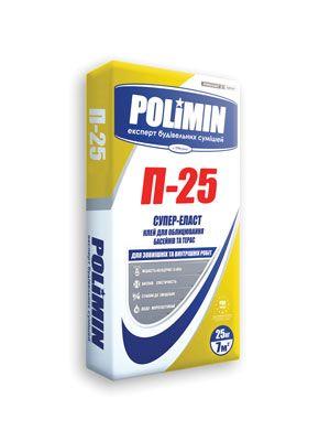 Polimin П-25 Супер-Эласт клей для облицовки бассейнов и террас цена