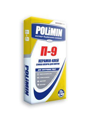 Polimin П-9 Керамик-Клейклеящая смесь для плитки цены