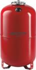Расширительный бак Aquasystem VRV 35 (35л вертикальный , фланец 145)