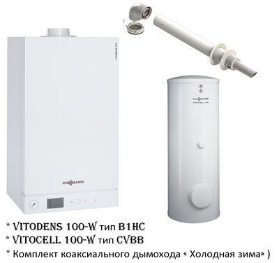Пакетное предложение Viessmann VITODENS 100-W (4,7-26 кВт) / Vitocell 100-w тип CVBB (300 л) арт. B1HC281 цена