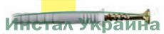 Дюбель 8х120 Элит быстого монтажа без шляпки (в пачке)