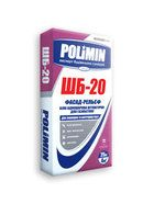 купить Polimin ШБ-20 Фасад-Декор Камешковая белая однослойная штукатурка для газобетона слой до 3-7 мм.