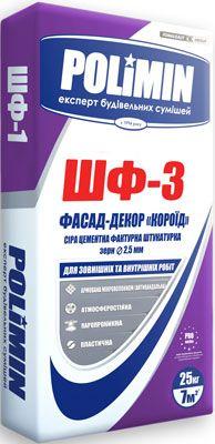 Polimin ШФ-3 Фасад-Декор Короед серая фактурная штукатурка зерно 2,5 мм.