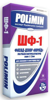 Polimin ШФ-1 Фасад-Декор Короед ультрабелая фактурная штукатурка зерно 2,5 мм