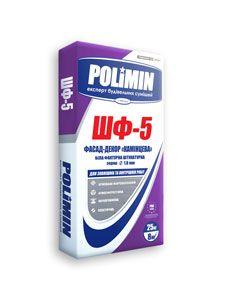 Polimin ШФ-5 Фасад-Декор Камешковая белая фактурная штукатурка зерно 1,8-2 мм.