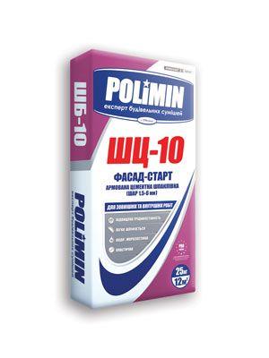 Polimin ШЦ-10 Фасад-Старт армированная цементная шпаклевка