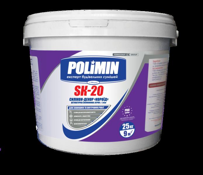 Polimin SK-20 Силикон-Декор Барашек прозрачная декоративная штукатурка зерно 2 мм.
