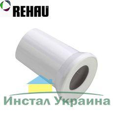 Rehau для внутр. канализации Труба RAUPIANO PLUS для унитаза 110, длинна 150 мм