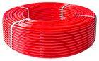 купить Труба из сшитого полиэтилена Valtec 16x2 с кислородным барьером (бухта 200м.)