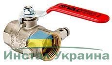 VT.245 Шаровой кран Valtec с дренаж. и воздухоотводчик ВВ 3/4