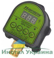 """""""Насосы+Оборудование"""" Цифровое Реле давления DPS-15A с защитой сухого хода"""