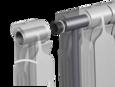 Радиатор биметаллический ESPERADO Bitenso 500 цена