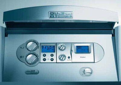 Газовый котел Vaillant atmoVIT exclusiv VK INT 474/8-E цена