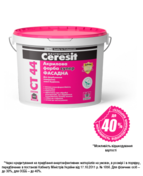 купить Ceresit CT 44 БАЗА Краска акриловая база белая (ведро 10л.)