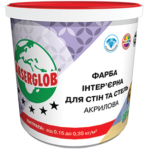 Anserglob Краска интерьерная акриловая для стен и потолков 15кг.
