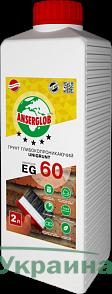 Anserglob EG-60 Грунтовка универсальная глубокого проникновения (канистра 10 л)