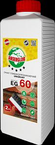 Anserglob EG-60 Грунтовка универсальная глубокого проникновения (канистра 10 л) цена