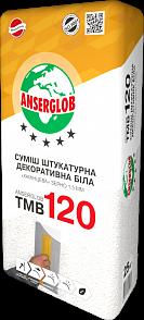 Anserglob ТМВ-120 Декоративная штукатурка камешковая 1,5 мм белая