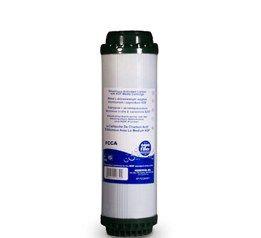 Картридж Aquafilter FCCA-5 цены