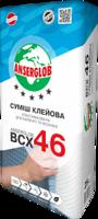 купить Anserglob ВСХ-46 Эластическая клеевая смесь для мрамора и мозайки