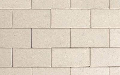 Тротуарная плитка Кирпич Стандартный (белый) 200х100 для пешеходной зоны (4 см) цена