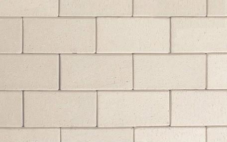 Тротуарная плитка Кирпич Стандартный (белый) 200х100 для пешеходной зоны (4 см)