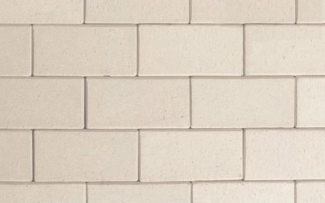 Тротуарная плитка Кирпич Стандартный (белый) 200х100 (6 см)