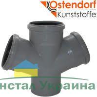 Hydro-PRO Полипропиленовый тройник 50 мм