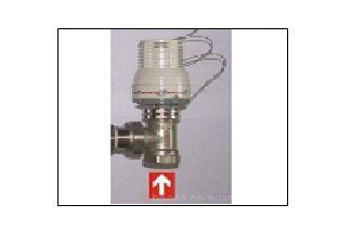 """Узел подмеса с термоголовкой 1""""х1"""" угловой Eco tehnology 01A-1 цена"""