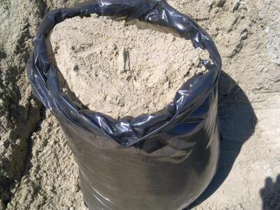 Песок речной цены
