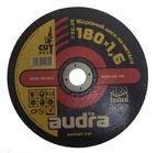 купить Диск отрезной по металлу Audra 230*2,0 мм