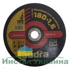 Диск отрезной по металлу Audra 230*2,0 мм