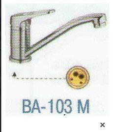 Смеситель для кухни BRAVO AMIX 35-BA-103M