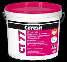 Ceresit CT 77 цвет 16D Мозаичная штукатурка 08-1,2 мм