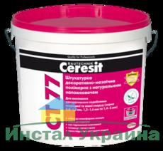 Ceresit CT 77 цвет 23 Мозаичная штукатурка 1,4-2,0 мм
