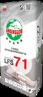 Anserglob LFS-71 Самовыравнивающийся пол 10-80 мм