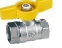 Газовый шаровый кран Giacomini с стандартным проходом, с желтой T- ручкой хром. ВВ 3/4`