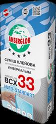 купить Anserglob ВСХ-33 Клеевая смесь для плитки