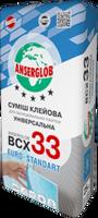 Anserglob ВСХ-33 Клеевая смесь для плитки